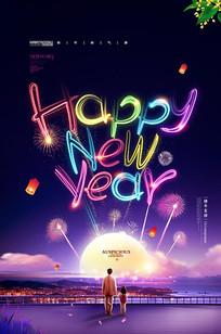 迎新春贺新年绚丽海报