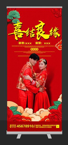 中式婚庆展架设计