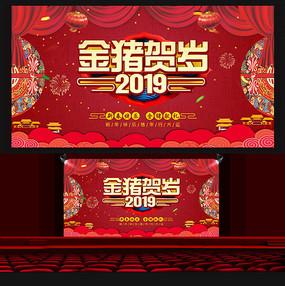 2019猪年喜庆春节背景展板