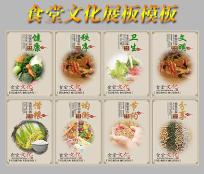 餐饮文化墙