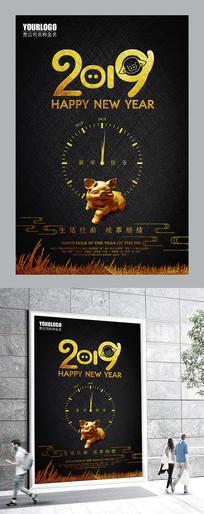 创意2019新年快乐春节海报