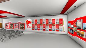 党的发展历程展板展厅效果图 JPG