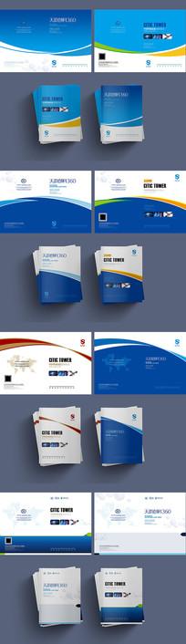 大气企业封面模板设计