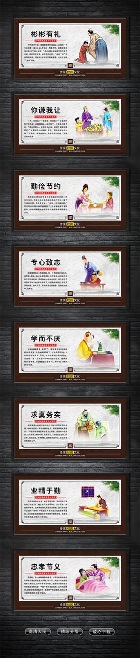 经典校园文化文明礼仪展板挂画
