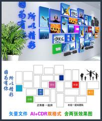 精美单位企业照片墙文化墙设计