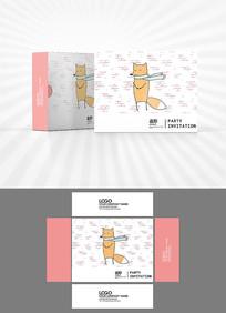 卡通狐狸包装盒设计AI矢量