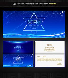 蓝色科技会议年会邀请函 PSD