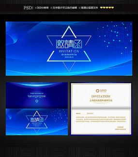 商务科技会议蓝色邀请函 PSD