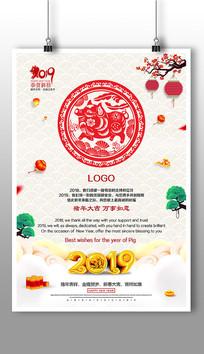 中国风猪年新年贺卡