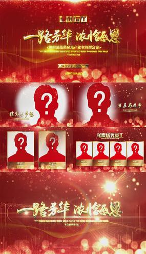 中国红颁奖年会图文展示片头ae模板
