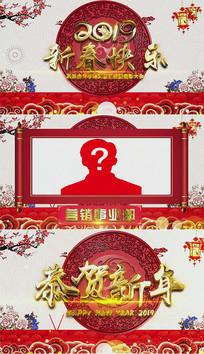 猪年中国风春节片头ae模板