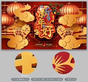 2019年新年好春节新年海报