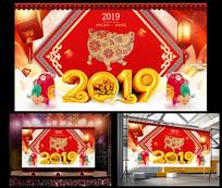 创意2019猪年新春晚会背景