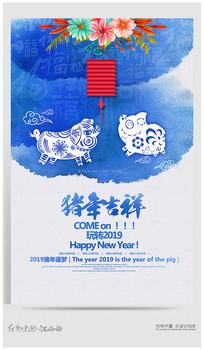 水彩2019猪年吉祥海报设计
