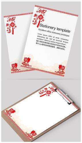 猪年传统红色信纸