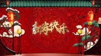 春晚新年快乐视频背景视频素材