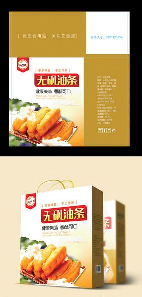 高档食品礼盒包装设计
