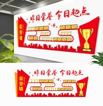 红色荣誉文化墙