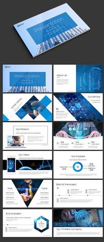 蓝色企业商务宣传册