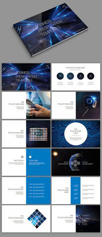 蓝色现代移动通讯5G招商画册