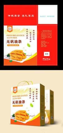 面食礼盒新年喜庆礼盒包装设计