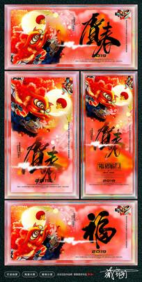 水墨中国风2019新年海报