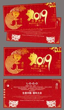 喜庆2019猪年贺卡设计