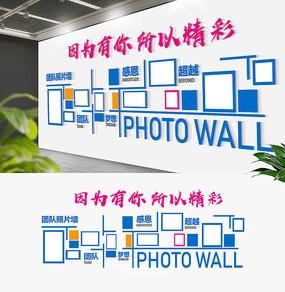 原创团队员工风采照片墙