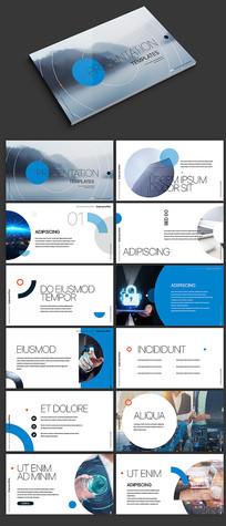 圆点创意企业蓝色招商手册