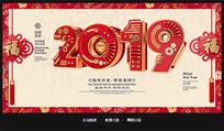 2019春节立体字海报