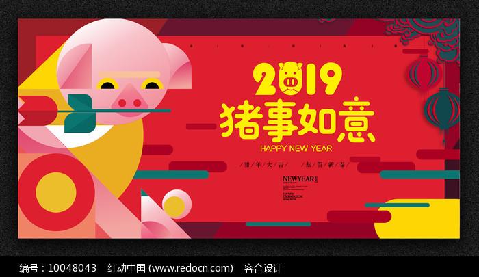 创意2019诸事如意海报图片