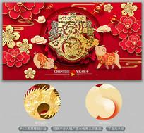 创意红色猪年春节新年春字海报