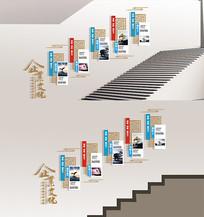古典企业文化墙楼梯布置