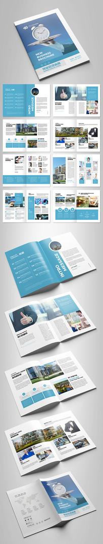 蓝色大气物业管理画册设计模板