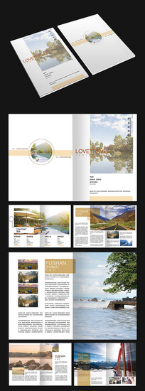 旅游文化宣传画册