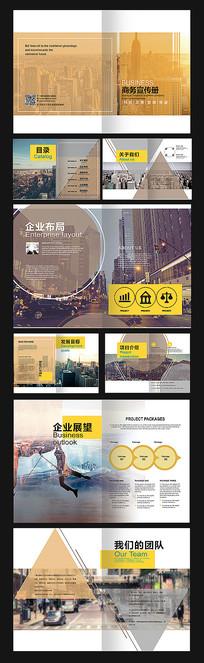 清新企业画册设计