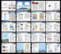 市民文明手册设计