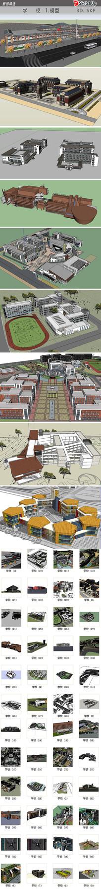 小学校区建筑