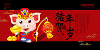 猪年2019新年海报