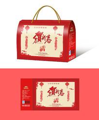 2019包装礼盒设计