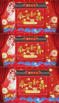 2019春节中国风恭贺视频
