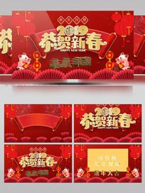 2019恭贺新春新年祝福AE模板