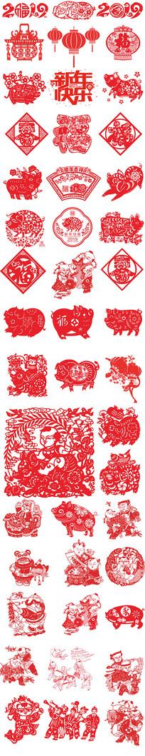 2019年猪年剪纸png素材