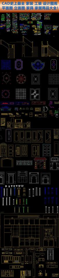 CAD室内装饰图块锦集
