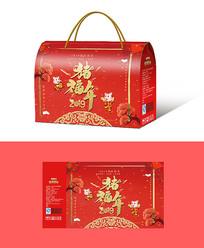 拜年礼盒包装设计PSD