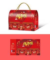 拜年礼盒设计PSD
