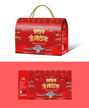 春节拜年礼盒设计