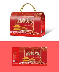 春节大礼包包装设计