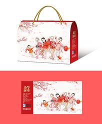 春节礼包包装盒设计PSD