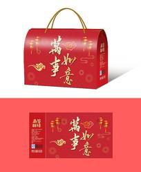 春节送礼包装盒设计PSD